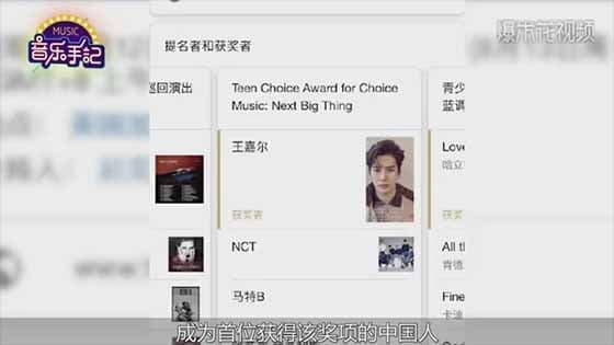 Music:Big Thing! Jackson Wang won the Teen Choice Award for Choice! He is the only Chinese singer ge