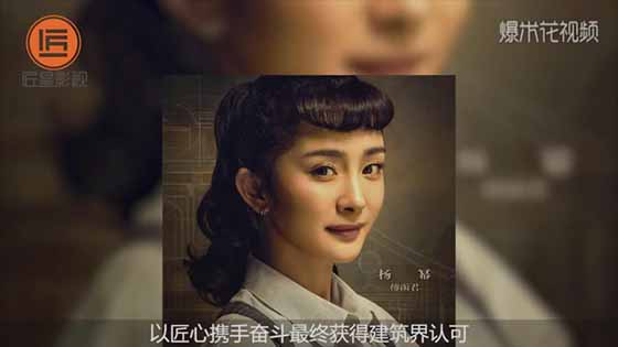 There are three dramas will be released in Yang Mi own company, besides Dilraba Dilmurat' drama