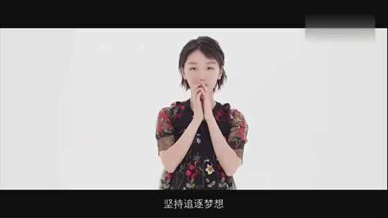 Look! Zhou Dongyu dance video, come and dance with her!