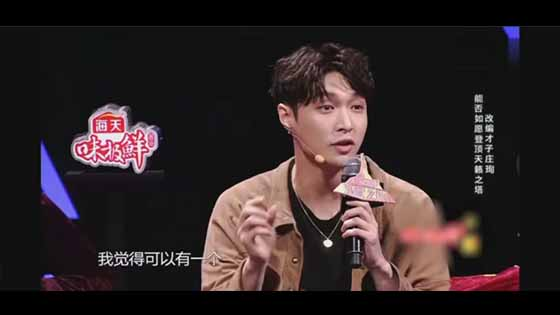 Zhang Yixing's evaluation in Battle of Heaven  Vioce. He is a really professional singer.