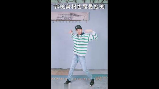 """Funny version of """"Attention"""" dance tutorial, learn to turn the square seconds   into a dan"""
