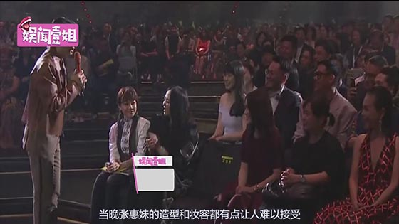 Zhang Huimei played cosplay at the Golden Melody Awards? Netizen: Is it you, Professor Snape?