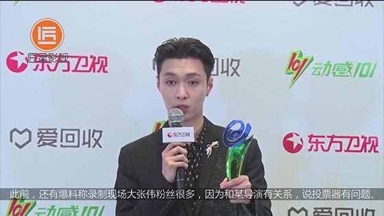 The net exposed Zhang Yixing agent recorded the scene of the monk screaming at the audience.