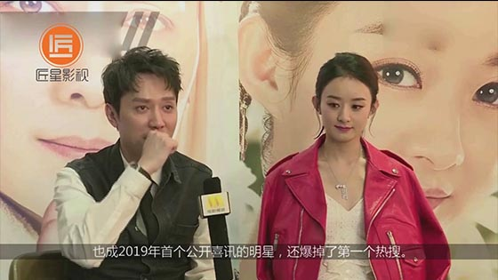 Zhao Liying pregnant netizen cue Xie Na buy a lock I reply very funny.