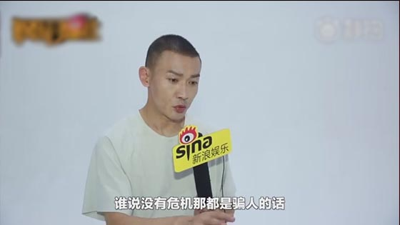 Dry Xiaosi·Nie Yuan: An interview with Super Cute Super Su, today is also crazy.