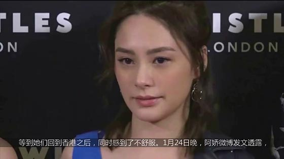 Gillian Chung's flu fever still persists in work, but he has no choice but to rest.