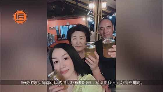 Drink oil only for 11 days! Zhong Lizhen took her in-laws to go to Thailand to   detoxify and was qu