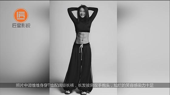 Tan Weiwei's eight-part abs is ridiculed by Jiang Xin: I respect you as a man.