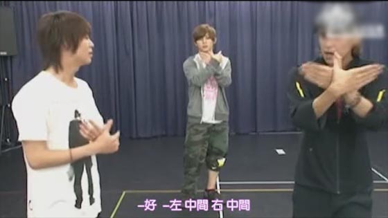 Hey! Say! JUMP: Come on A my house Johnny_'s net Dance teaching.