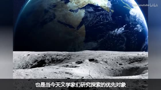 [Secret History of Global Wonders] The Chinese Chang'e-3 landed on the moon, and the camera caught an amazing scene unexpectedly.