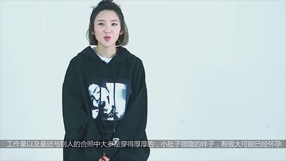 "Tang Yizhen's sun fitness video suspected to deny pregnancy, netizen: use Zhao Liying's   ""Split stem """