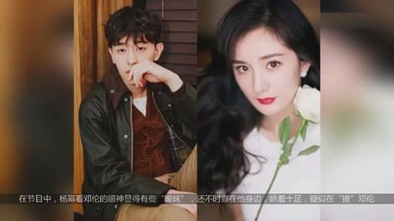 Yang mi and Deng Lun look at each other sweetly and rely on him,netizens, this will be touching