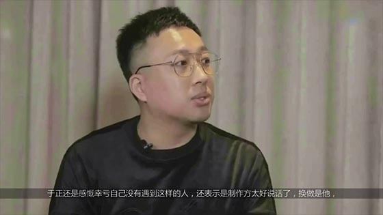 Yu Zheng is angering the actors and arguing for the position, and netizens have praised him.