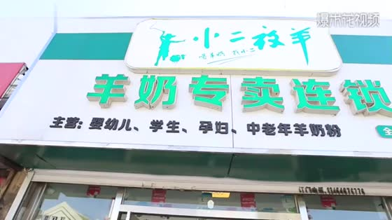 Good hearted! Liaoning women shopkeepers donate their first income every day!