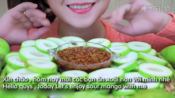 Have you ever eaten sour mango? Half of the video is salivated.