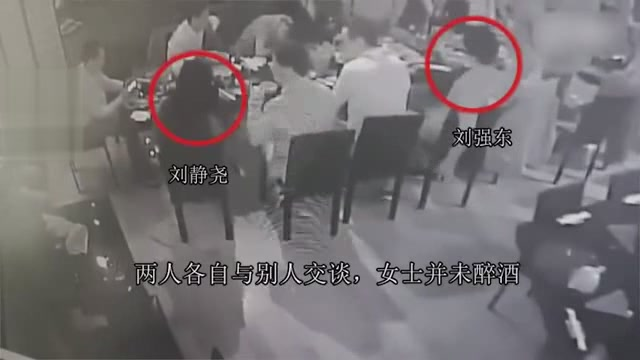 Suspected Liu Qiangdong apartment video exposure,the woman took the initiative to invite into the room