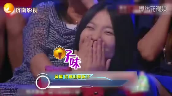 The Shanzhai version of the star hit hard. Look at Jia Ling's imitation. She almost laughed in the toilet.