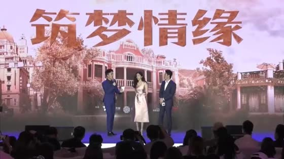 When Yang mi was asked an embarrassing question, Huo Jianhua cleared up the siege and responded to the accusation of getting rich.