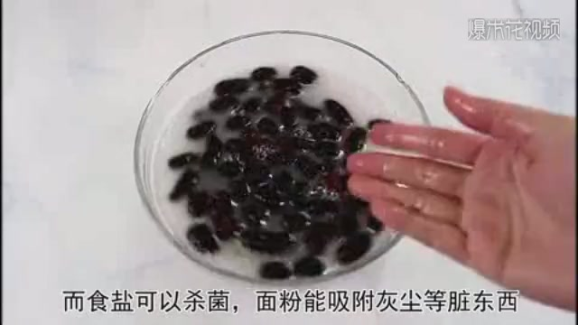 Mulberry fruit cleaning must not only use clear water, know that there are not many people, quickly inform people around.