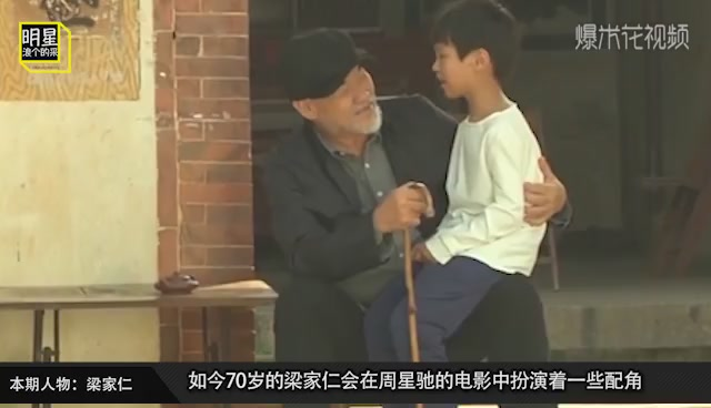 The 33-year-old acted Qiao Feng and became popular. Zhou Xingchi was his partner. Now, over 70 years old, he has survived like this.