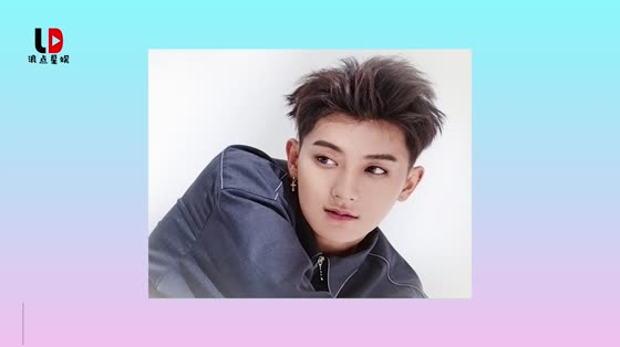 Huang Zitao and GAI cross-border cooperation new song