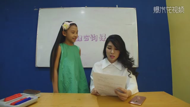 The second episode of My Student Mody, the new teacher came on Tuesday.
