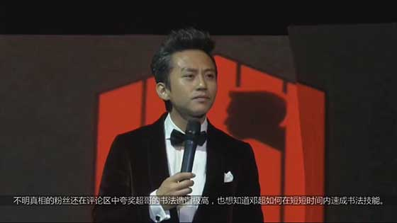 Deng Chao attended the event and met Sun Li. Deng Chao's reaction made the audience laugh!