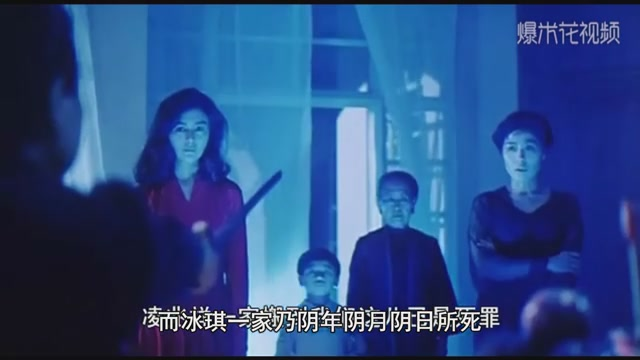 This 28-year-old ghost film has left Xiao Editor a shadow of childhood, after watching it, he can enjoy his eyes.