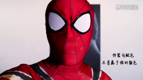 Spider-Man Graffiti Video Spreaded by Netizens