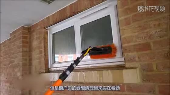 What if there's too much dust in the window crevice? Clean up the dust easily.