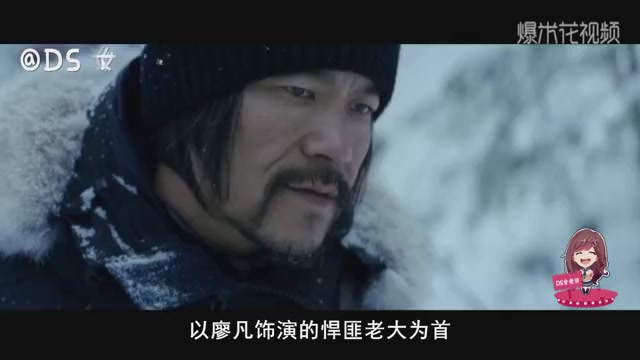 "Hormone bursting tough man confrontation, ""Snowstorm"" Zhang Zhenliao Fan staged Snow Eating Chicken"