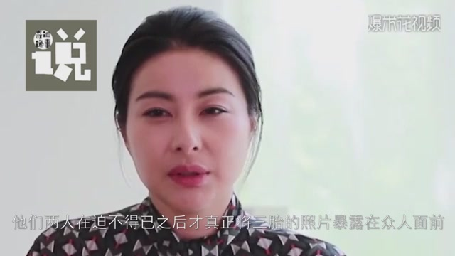 Guo Jingjing showed up for the first time after her triplets. Her figure changed greatly and her chin was thin.