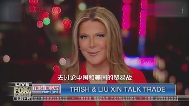 Sino-American anchorwoman's cross-sea debate: Liu Xin's opening remarks were interrupted three times in less than 30 seconds