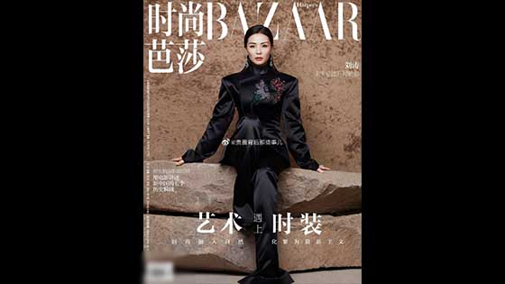 The latest fashion magazine cover is exposed, Liu Tao cat eye makeup is full of personality, Lei Feng hat is the most eye-catching