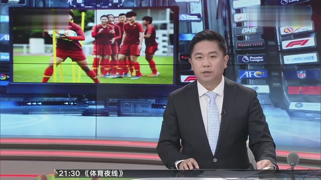 Women Football World Cup is about to open, China Rose Training Increase