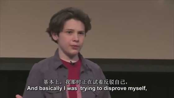 The IQ is more than Einstein, but this genius boy is almost buried.