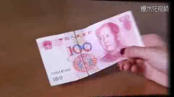 A drop of water on a banknote, real money and counterfeit money will be known immediately.
