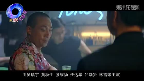 Originally, the old Hong Kong film was so durable that it profoundly interpreted Du Qifeng's Gunfire.
