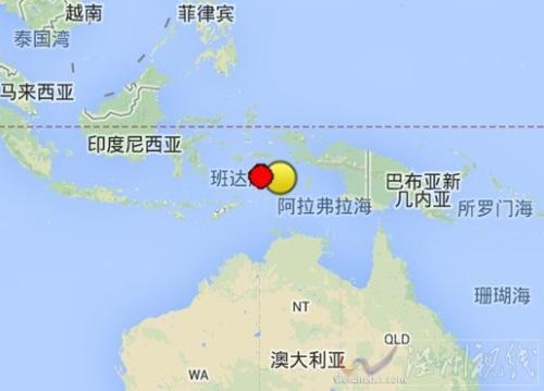 A magnitude 7.2 earthquake occurred in the Banda Sea area of Eastern Indonesia