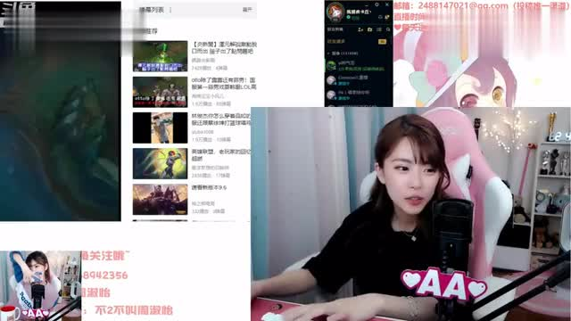 Zhou Shuyi looks at Cai Xukun, the new hero of lol. Shuyi: That's funny!