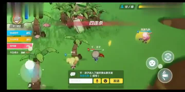 [Crash 3] This is the last cool video of the Huang Empire players!