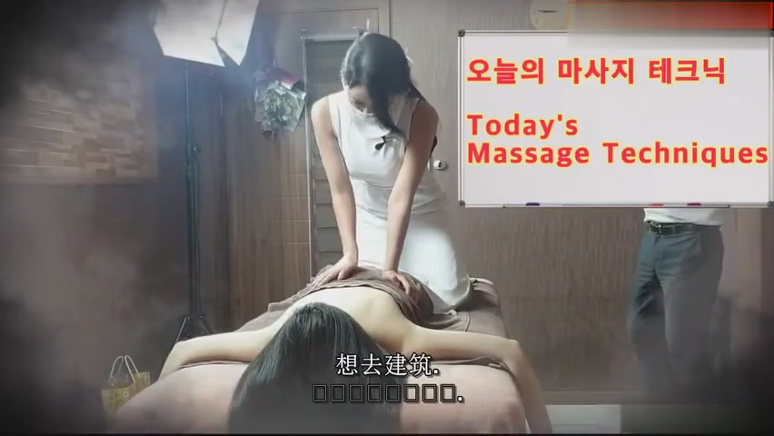 Korean beauty pelvic massage: Relax your body and mind