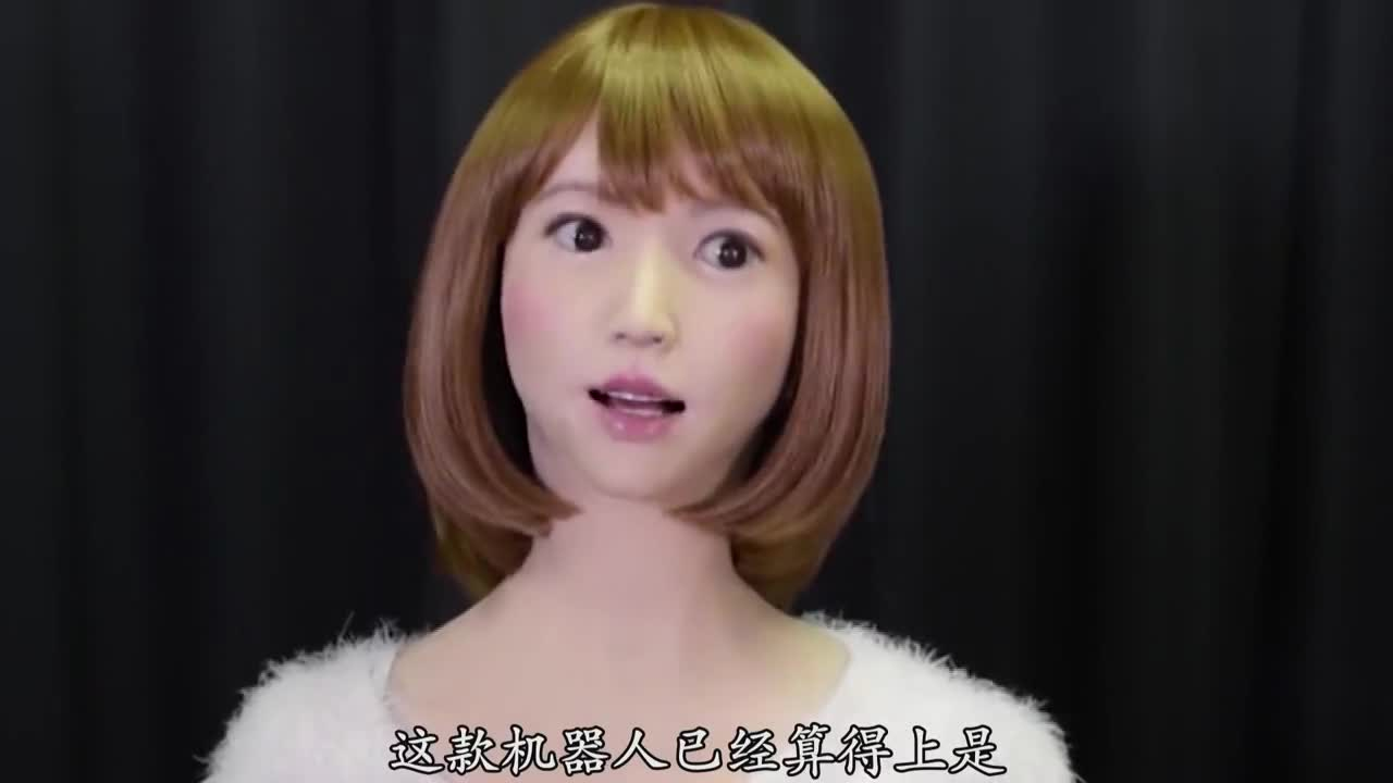 "Japan's most ""real"" beauty robot was born, selling for 1 million yuan, with female ""function"""