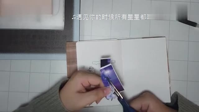 Video of Weekly Star's First Handbook Writer