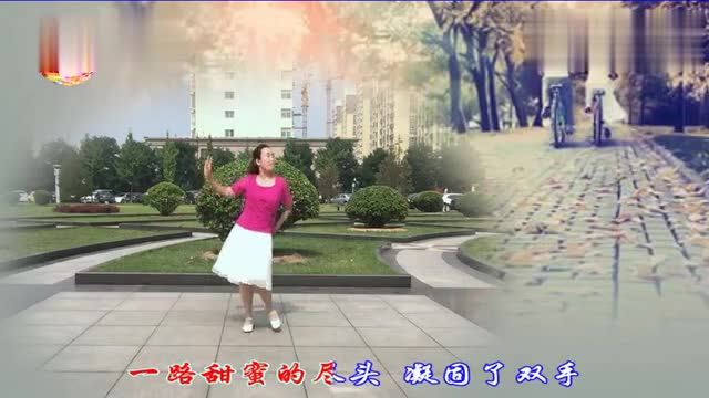 Yuanyuan Square Dance How Long to Live and How Long to Love