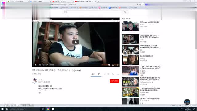 Take a look at YOUTUBE's comments on Li Gan's 6324