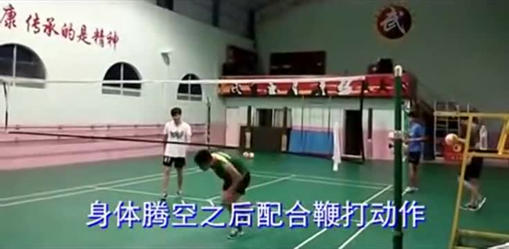 Volleyball Teaching Collection Video Volleyball Spike Training Basic Practice