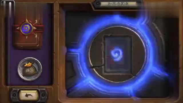 [Hearthstone Legend] A video teaches you how to make the golden orange you want