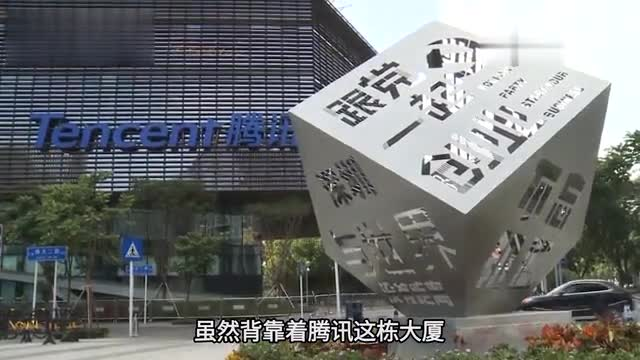 Tencent is starting to raise maggots again, and has launched 15 short video apps.