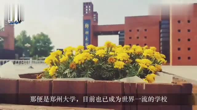 In Henan Province, which university in China has the largest number of students, and 50,000 students are like a city.